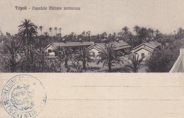 ospedale-militare-di-tripoli